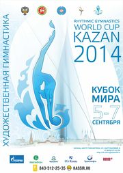 World Cup Kazan