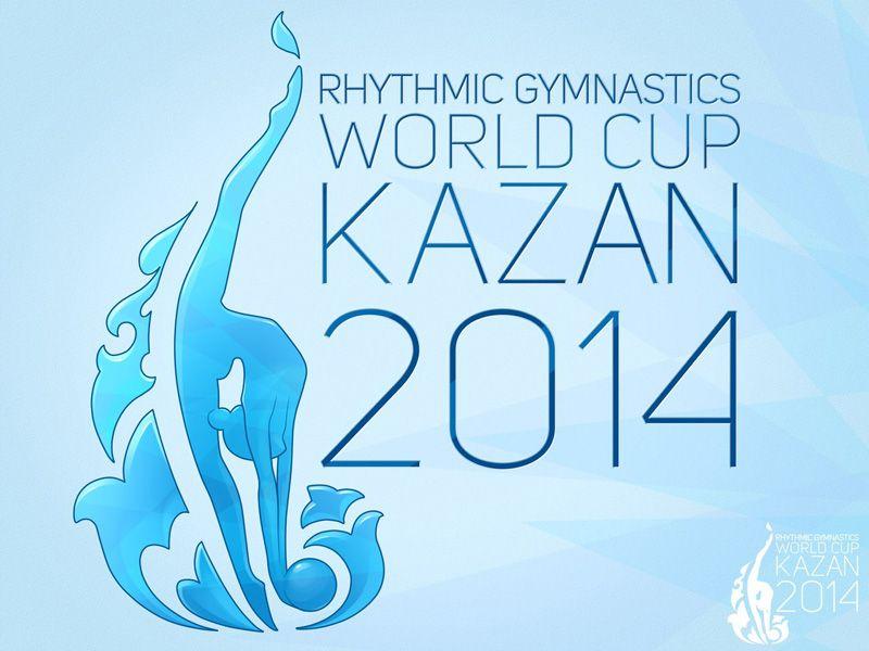 World Cup Kazan 2014, 05-07.09.2014, Kazan, Russia