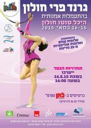 Grand Prix Holon
