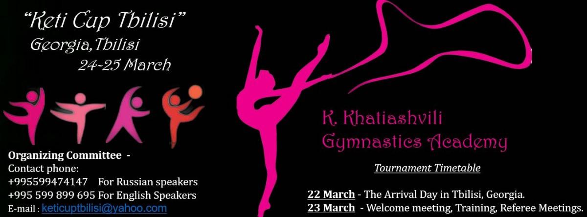 «Keti Cup Tbilisi», 23-25.03.2018, Georgia, Tbilisi