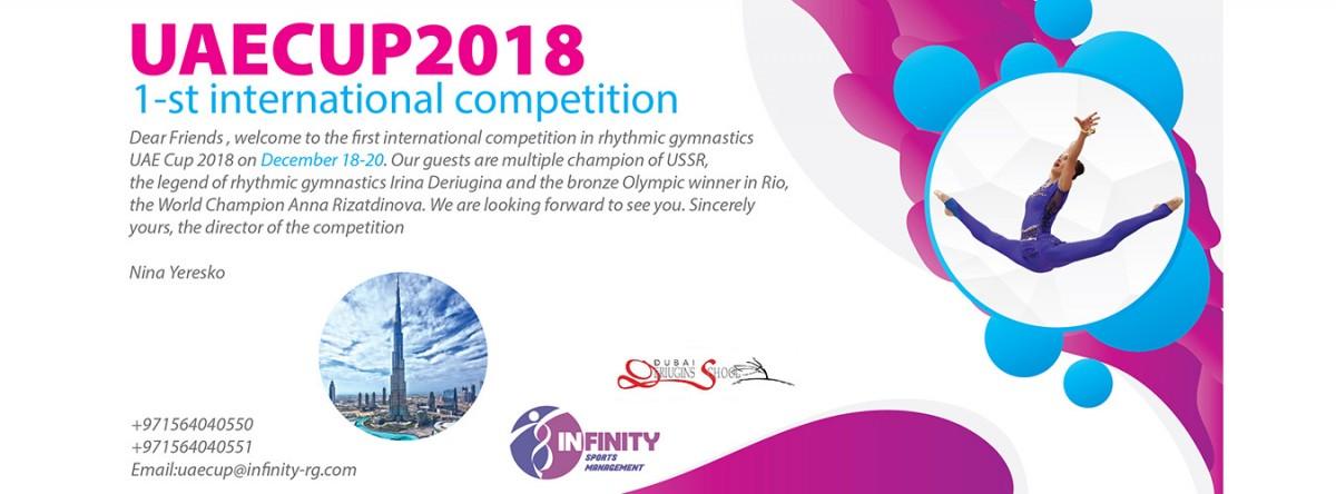 «UAE CUP 2018» (Individual and Groups), 18-20.12.2018, Dubai, UAE