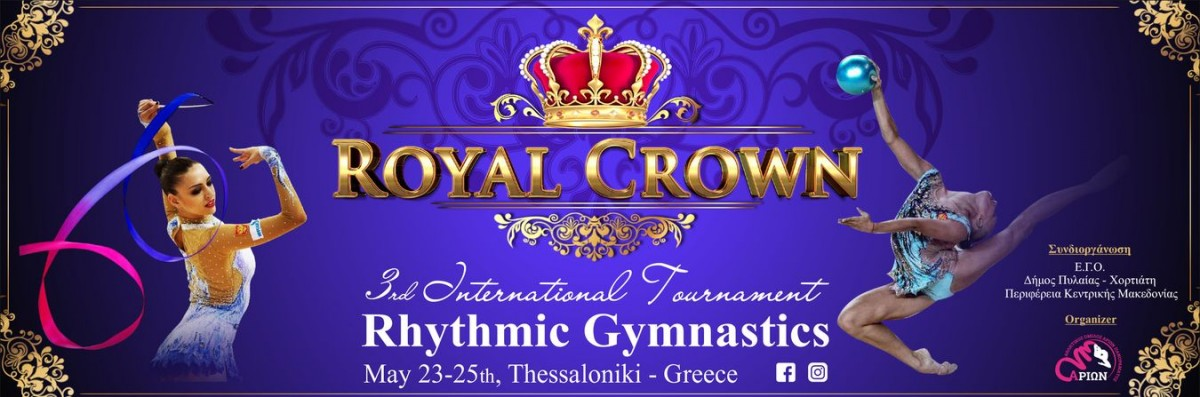«Royal Crown», 24-26.05.2018, Thessaloniki, Greece