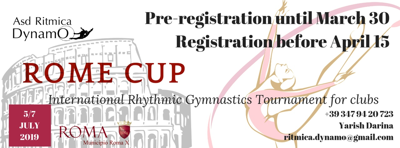 «ROME CUP», 05-07.07.2019, Rome, Italy