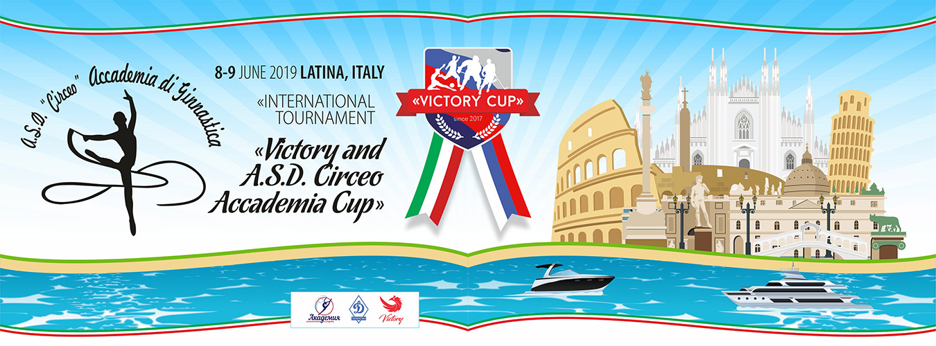 «Victory and A.S.D.Circeo Cup», 08-09.06.2019, Italy (Latina)