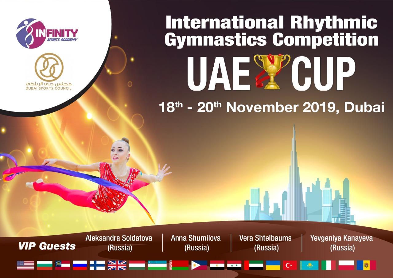 UAECUP 2019 & Master class, 18-20.11.2019, Dubai, UAE