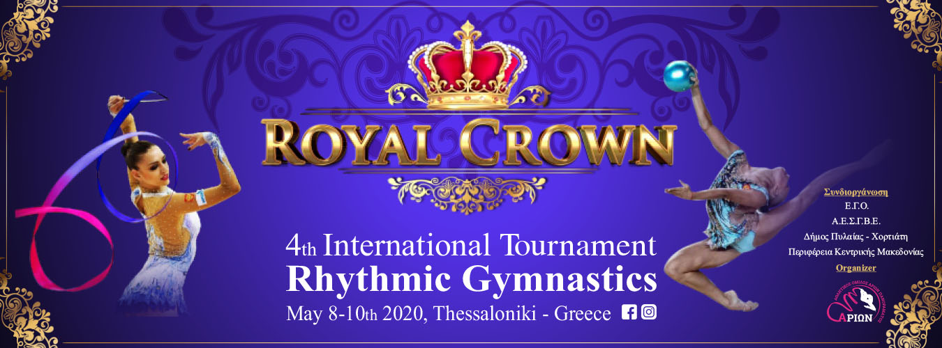 «Royal Crown», 08-10.05.2020, Thessaloniki, Greece