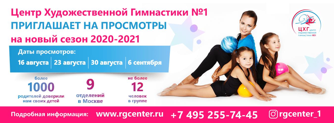 rgcenter.ru