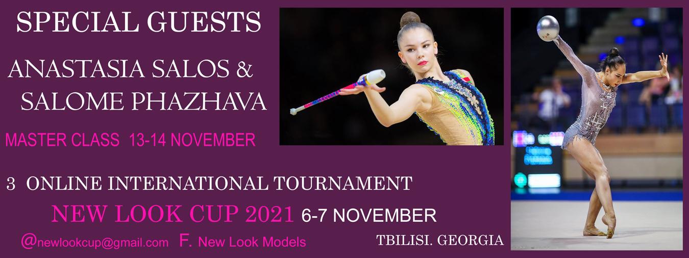 3rd Online «New Look Cup International 2021» & Master Class Anastasia Salos & Salome Pazhava, 06-07.11.2021, Tbilisi, Georgia