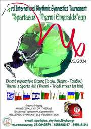 """Emeralds Cup"", 22-24.05.2014, Thermi Thessaloniki Greece"