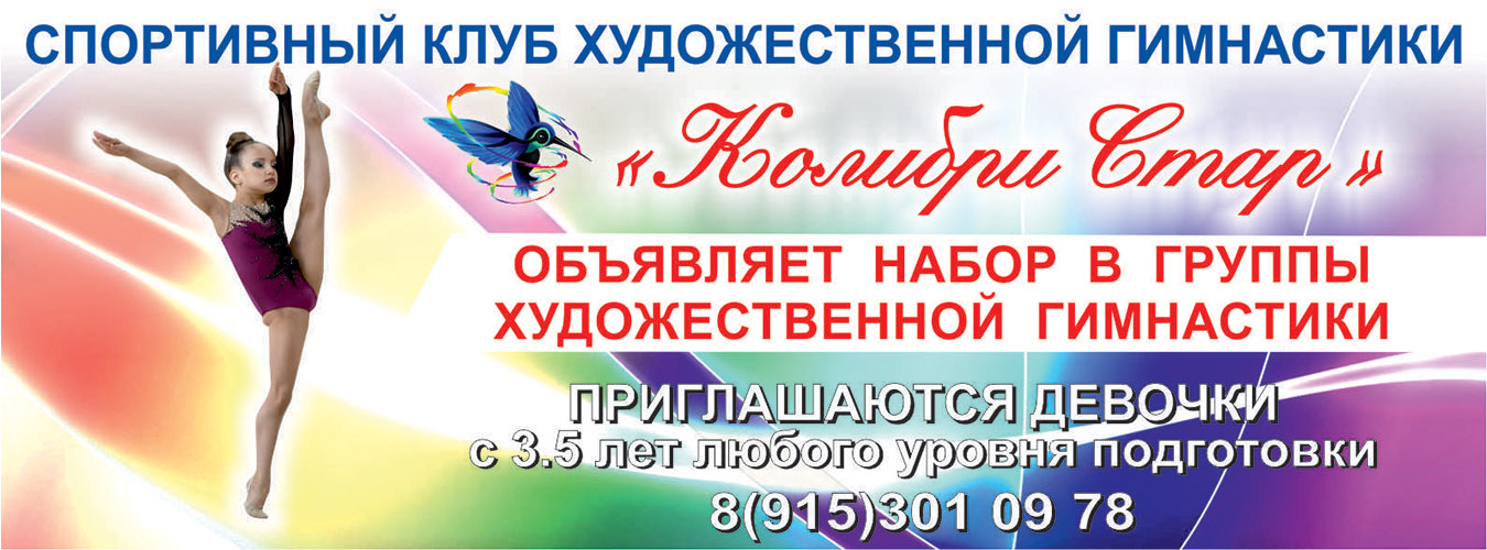 колибристар.рф
