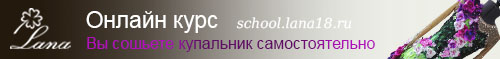 study.lana18.ru