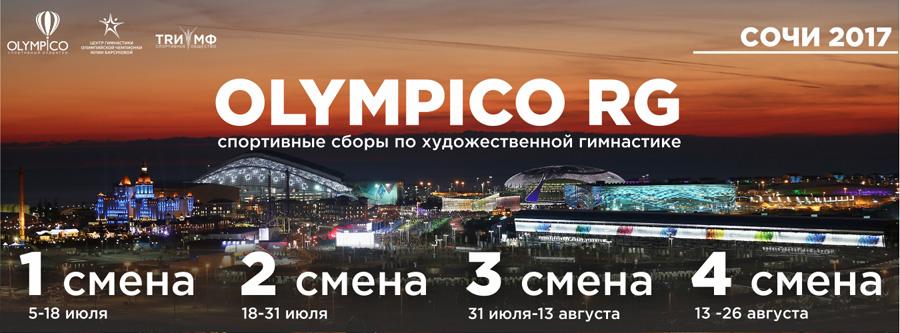 olympicoevents.ru