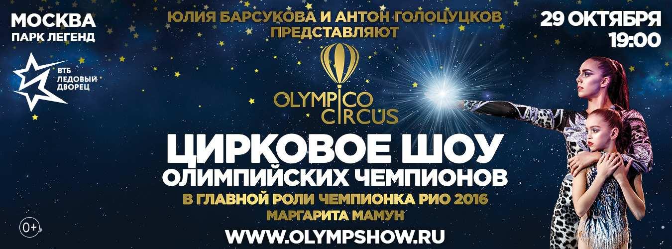 olympshow.ru