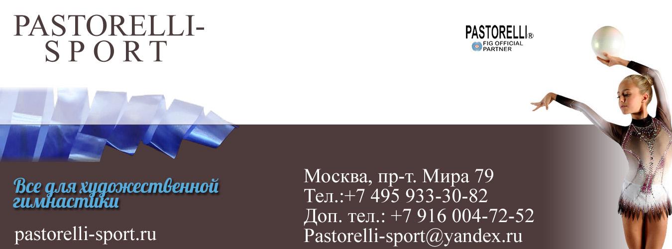 pastorelli-sport.ru