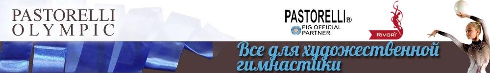 pastorelliolympic.ru
