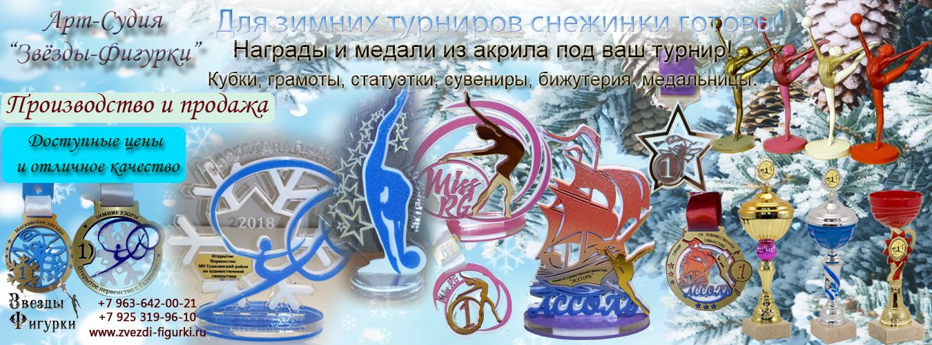 zvezdi-figurki.ru