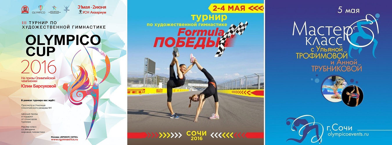 www.olympicoevents.ru