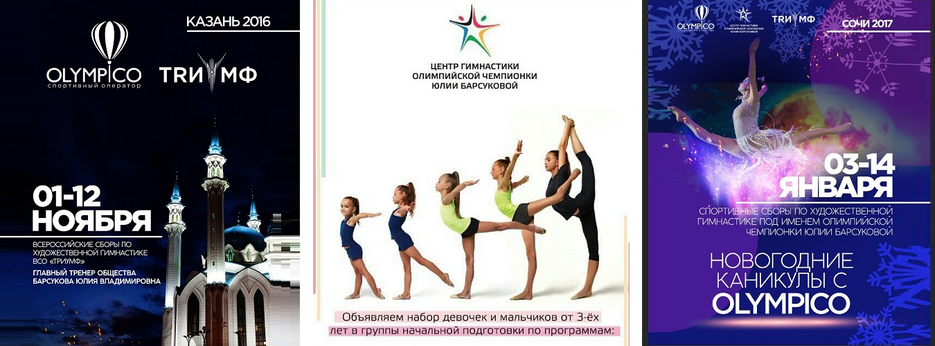 www.rgymnastics.ru